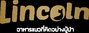 Logo-LC